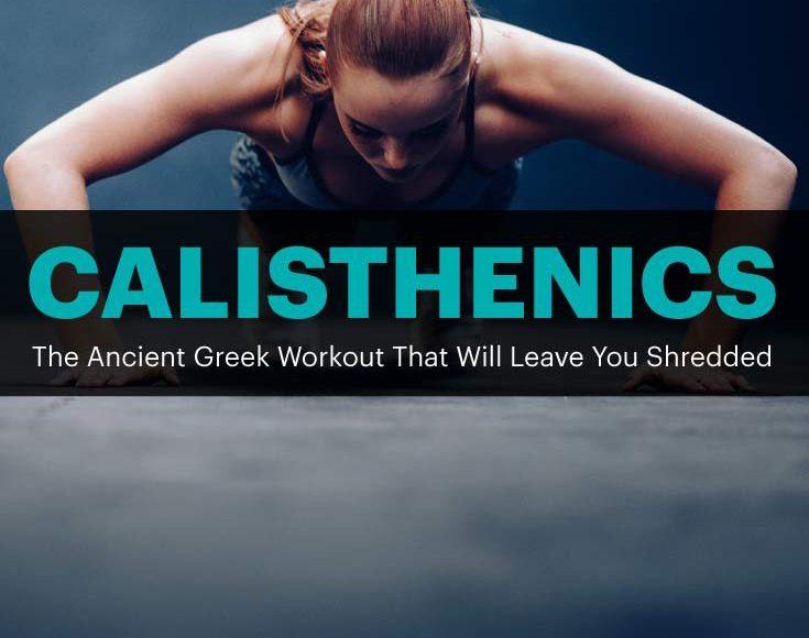 CalisthenicsArticleMeme